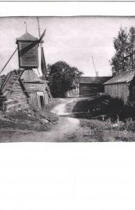 Vanha kylätie
